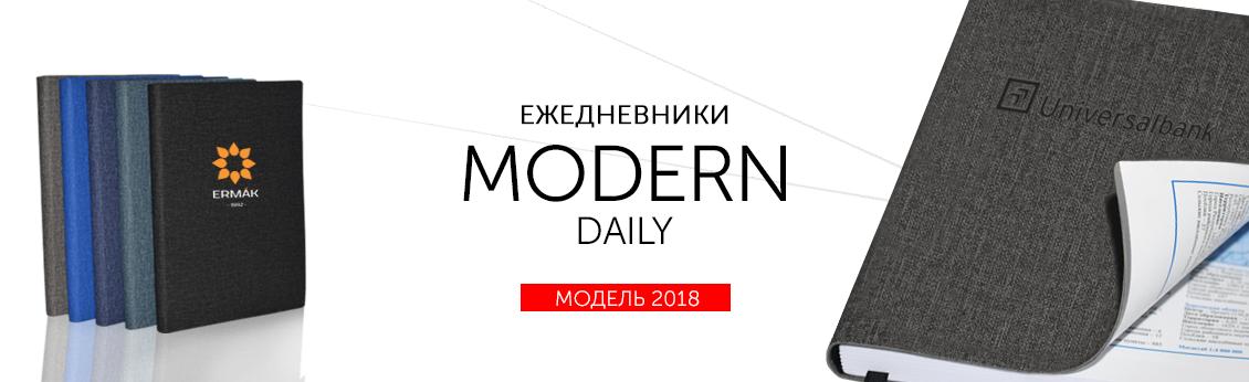 MODERN DAILY